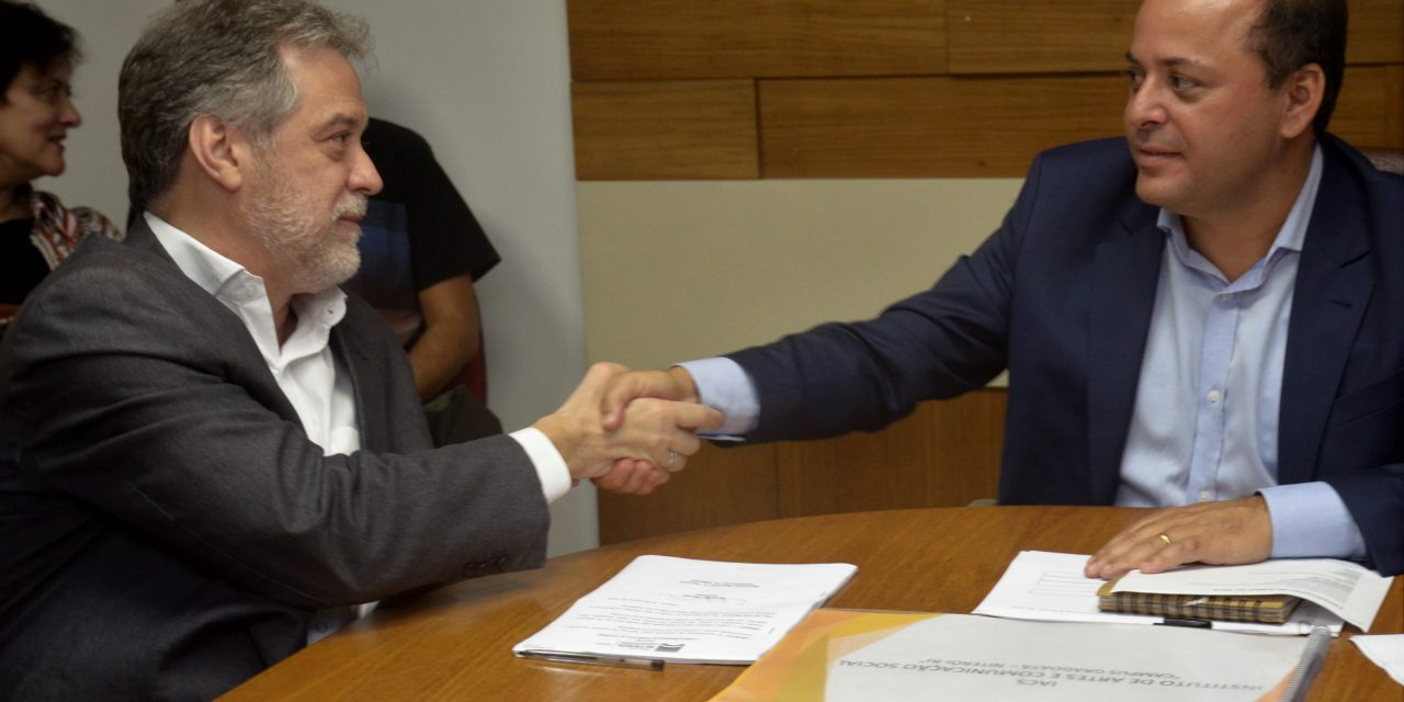 Prefeitura lança edital para construção do novo prédio do IACS da UFF